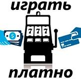Бесплатно баги игровых и секреты автоматов