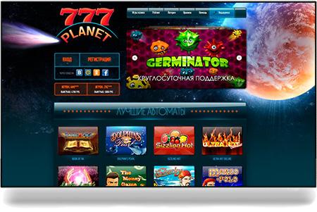 Игровые автоматы 777 планета играть в игровые аппараты crazy monkey