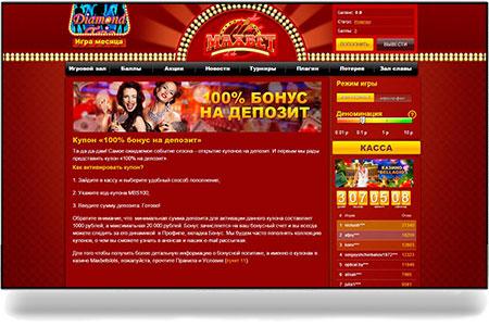 интернет казино с начальным капиталом