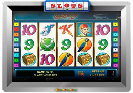 Игровой Автомат Акулы Играть Бесплатно Без Регистрации