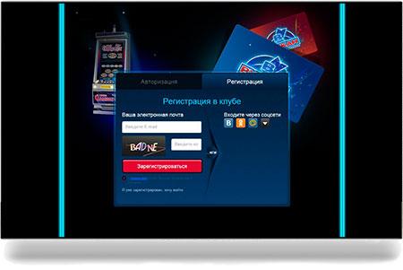 Музыка из рекламы казино вулкан казино интерьер фото